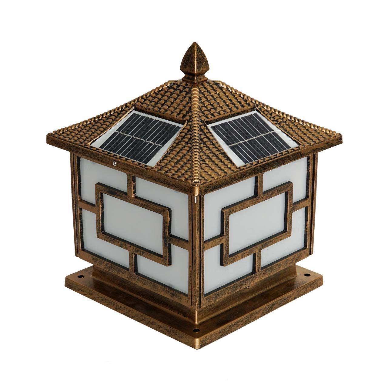 Đèn Cổng Hàng Rào Năng Lượng Mặt Trời