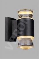 Đèn Led Gắn Tường 2 Đầu NA-VNT9073-2B
