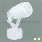 Đèn Pha Tiêu Điểm LED 5W EU-FN011