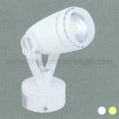 Đèn Pha Tiêu Điểm LED 7W EU-FN015