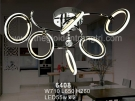 Đèn Áp Trần LED Nghệ Thuật SN6408