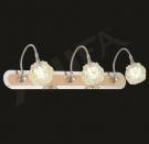 Đèn Soi Tranh Led Đổi Màu USG2260-3