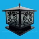Đèn Trụ Cổng MG-AA341 250x250