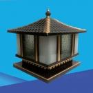 Đèn Trụ Cổng MG-BK09 200x200