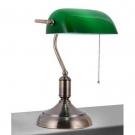 Đèn Bàn LH-DB524