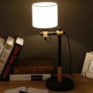Đèn Bàn LH-DB553
