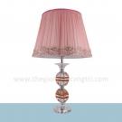 Đèn Trang Trí Để Bàn UDB6026B