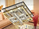Đèn Áp Trần LED QN7214 550x550