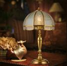 Đèn Bàn LH-DBCD5001