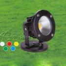 Đèn Rọi Cỏ LED 10W EU-FN195