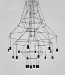 Đèn Chùm LED Nghệ Thuật TBD-F401 Ø1150