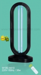 Đèn UV Diệt Khuẩn DK878 38W