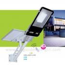 Đèn Đường LED Năng Lượng Mặt Trời UNL01 200W