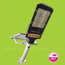 Đèn Đường LED Năng Lượng Mặt Trời UNL07 300W