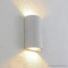 Đèn Hắt Tường LED 2 Đầu LH-VNT662