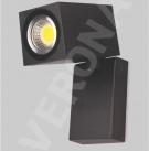 Đèn Led Pha Cột NA-VNT901 5W