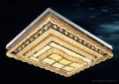 Đèn Mâm LED Chữ Nhật NLNC039 930x730