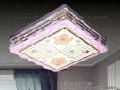 Đèn Mâm Led Vuông QN7217 500x500