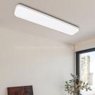 Đèn Ốp Trần LED Chữ Nhật LH-THCN231 900x190