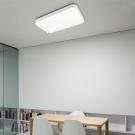 Đèn Ốp Trần LED Phòng Ngủ LH-THCN230 520x300