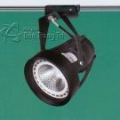 Đèn Pha Tiêu Điểm FR122 PAR30 18W