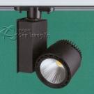Đèn Pha Tiêu Điểm Led COB FR138 50W