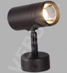 Đèn Pha Tiêu Điểm LED 10W NA-PT96B