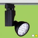Đèn Pha Tiêu Điểm LED 12W USL006
