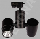 Đèn Pha Tiêu Điểm LED 20W NA-FR383-2B