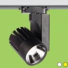 Đèn Pha Tiêu Điểm LED 20W USL014