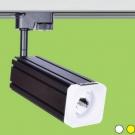 Đèn Pha Tiêu Điểm LED 20W USL251