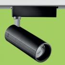 Đèn Pha Tiêu Điểm LED 30W USL531