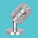 Đèn Pha Tiêu Điểm LED 5W URN01