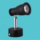 Đèn Pha Tiêu Điểm LED 7W URN7007D