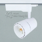 Đèn Pha Tiêu Điểm FR157 LED COB 50W