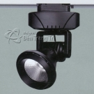 Đèn Pha Tiêu Điểm FR159 LED COB 18W