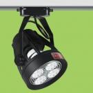 Đèn Pha Tiêu Điểm PAR 35W USL10