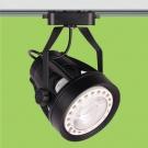 Đèn Pha Tiêu Điểm PAR COB 30W USL08