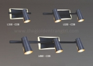 Đèn Soi Tranh LED NA-PT8443B
