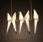 Đèn Thả Nghệ Thuật Origami SUN138