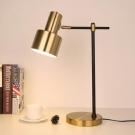 Đèn Bàn KH-DB39B