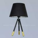 Đèn Trang Trí Để Bàn KH-DB3032 Đen
