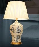Đèn Bàn Nghệ Thuật KT9012