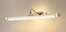 Đèn Trang Trí Gương LED 12W LH-RG758
