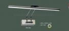 Đèn Trang Trí Gương LED 12W USG5535A