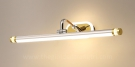 Đèn Trang Trí Gương LED 9W LH-RG758