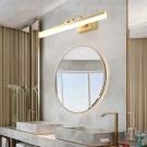Đèn Trang Trí Gương LED LH-RG751