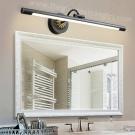 Đèn Trang Trí Gương LED LH-RG753-20