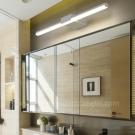 Đèn Trang Trí Gương LED LH-RG784