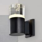 Đèn Trang Trí Hắt Tường AC10-69 Ø90
